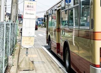 6月中旬に対策が行われる秦野駅方面「宮の上」バス停(7日撮影)。すぐ側に横断歩道がある