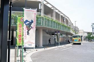 鶴巻温泉駅に掲示されているのぼり旗