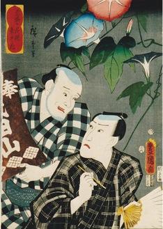 現在展示中の三代歌川豊国・歌川広重「当盛十花撰 牽牛花」