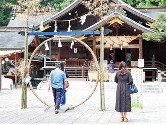 茅の輪をくぐる参拝者の姿