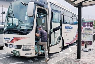 6月14日から運行が始まった集団接種会場への無料シャトルバス(東海大学前駅南口)