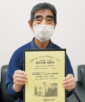展示会のフライヤーをもつ「秦野ぶらり会」の石川邦夫会長