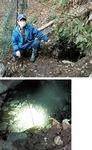 曽屋水道に関する独自調査中の様子(2021年1月)。水が染み出た土手を掘ったところに水道管を発見(写真下)