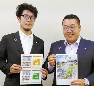 チラシを持つ守屋実行委員長(右)と広報の松崎雄己さん