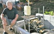 代々伝わる湧水 電力に