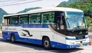 東京‒大倉間で登山バス運行