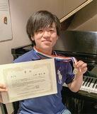 国際音楽コンで3位入賞