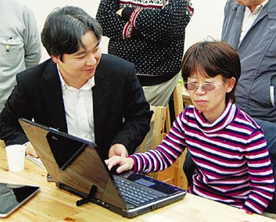 パソコンで障害者雇用を