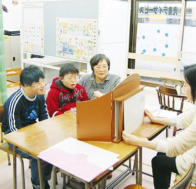 障害児が放課後に集う