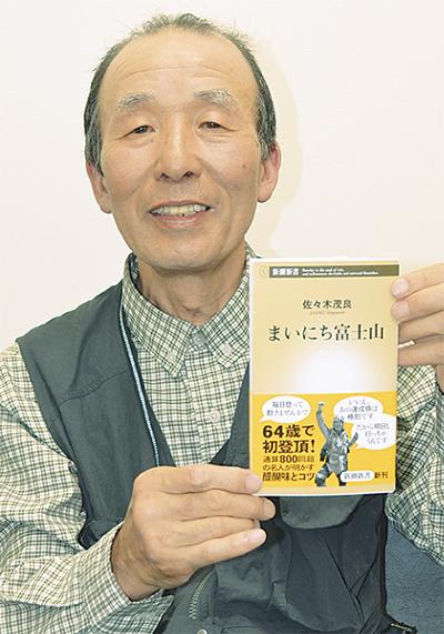 http://www.townnews.co.jp/0610/images/20110727203956_95941.jpg