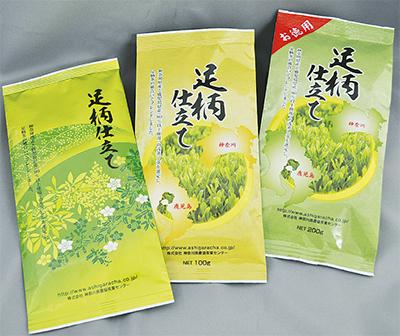 県産茶の販売再開