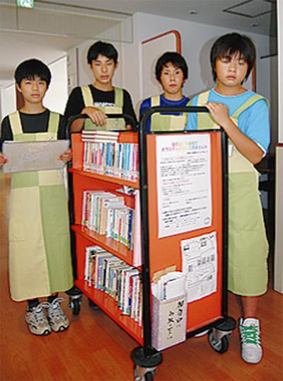 中高生がボランティア