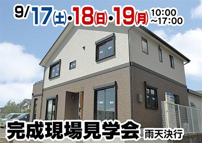 和とモダンの2世帯住宅