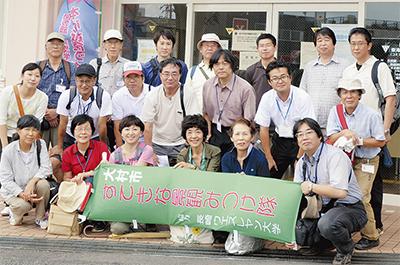 長崎県から「景観見つけ隊」