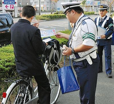 """自転車""""ながら""""運転に警告"""