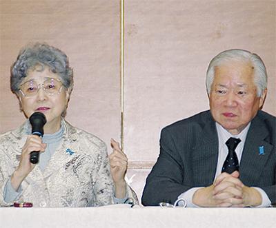 横田さん夫妻が講演