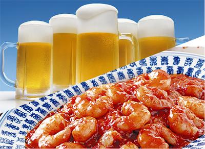エビチリと生ビールが半額