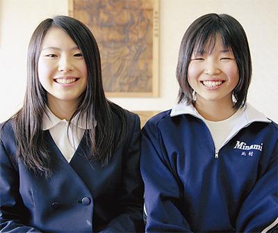 北村さんと名倉さんが優秀特選