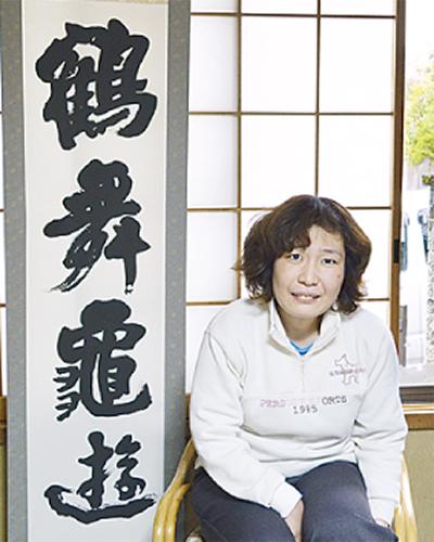 二宮美夏さん初書道展