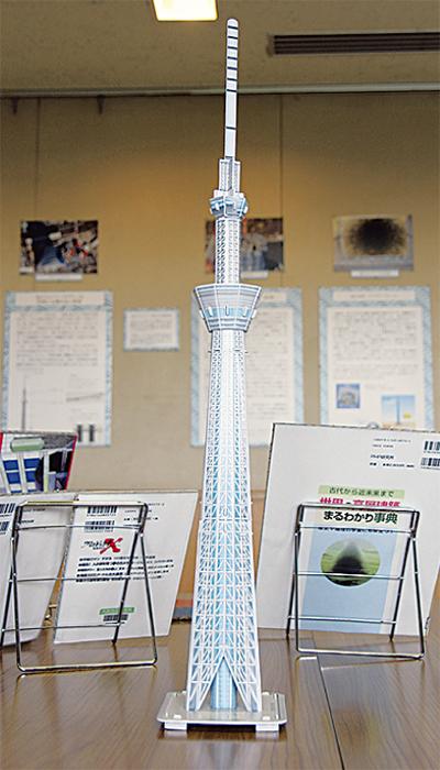全国の塔を紹介 タワー展