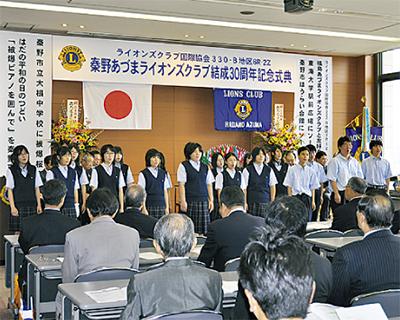 福島の復興 秦野から支援