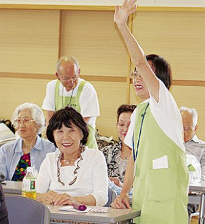 地域の高齢者長生きを手助け