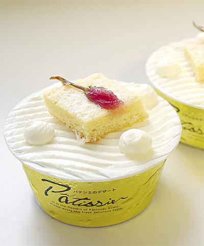 「王子ノ台産」桜漬けでケーキ