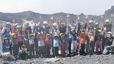 5歳児が富士登山