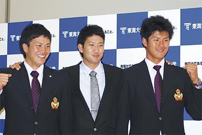 菅野ら3選手が指名