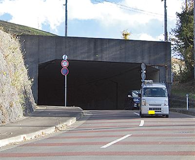 トンネルを緊急点検
