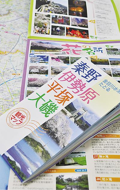 共同で観光マップを作成