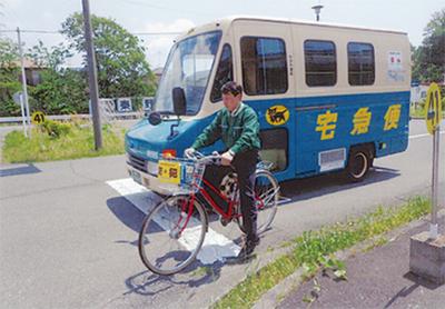 秦自で自転車講習