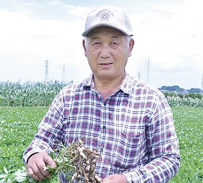 落花生で農水大臣賞