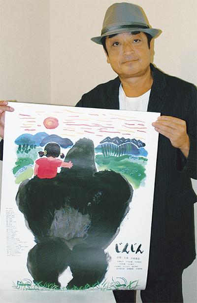 山田大樹の画像 p1_27