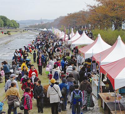 「市民の日」今年も催し多彩