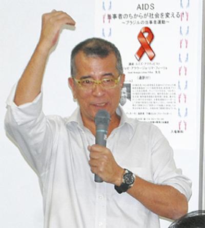 HIV当事者が講演