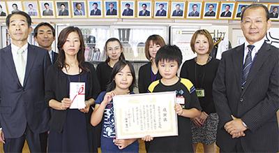 渋沢小が資源回収で受賞