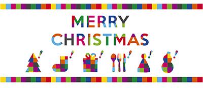 イオンで素敵なクリスマス