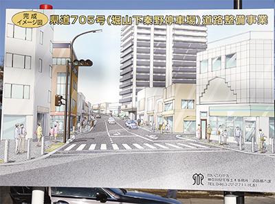 16mの道路に拡幅