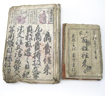 秦野の寺子屋教育