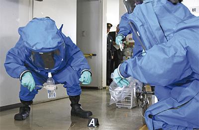 テロ対策訓練初実施