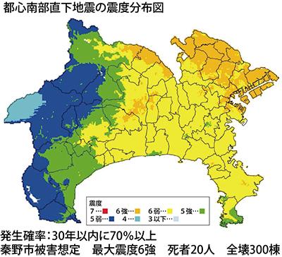 トラフ 神奈川 南海 5分でわかる神奈川県で起きる地震発生の確率と被害予想について
