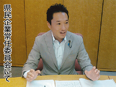 「地域限定保育士試験」が実現!!