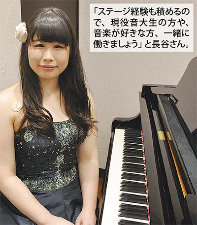 文化・芸術・笑顔を発信!