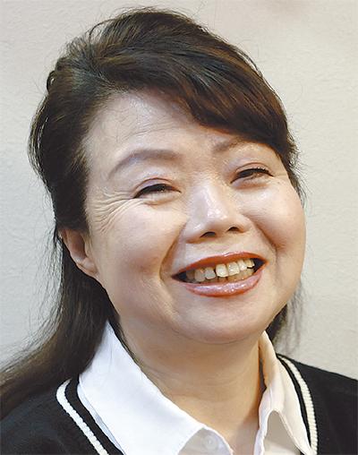 志村 由美子さん