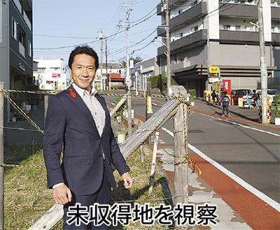 秦野駅前通り歩道整備事業の促進を鋭く迫り方向性を確認!!