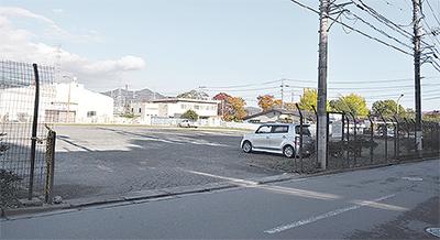 第7駐車場の土地取得へ