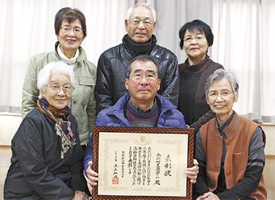 高齢者への訪問で表彰