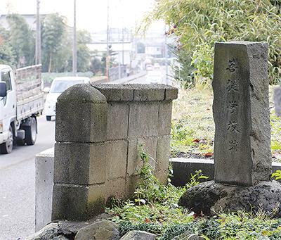 「小学校跡」の石碑移設