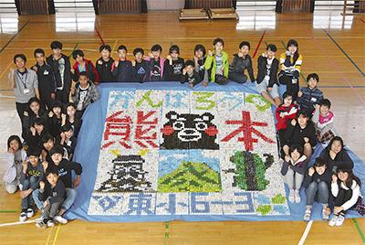 熊本復興へエール